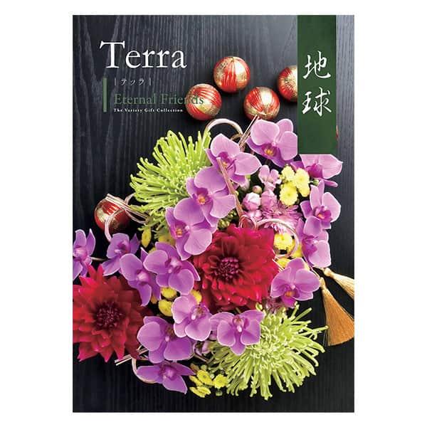 カタログギフト ~ETERNAL FRIENDS~ T【テッラ】