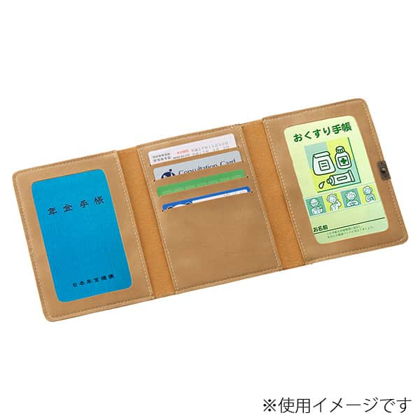 年金手帳ケース カード入れ付き 3面タイプ
