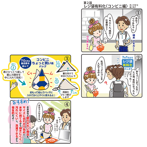 ふろしき ハニカム 漆黒 ピンク