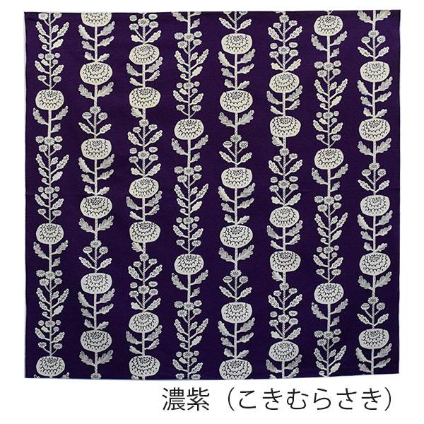 ふろしき 三巾 菊 群青色 濃紫