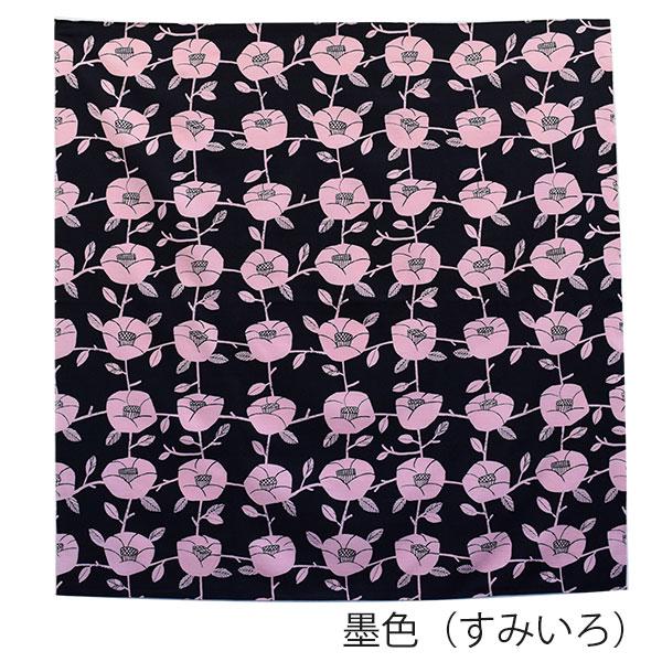 ふろしき 三巾 椿 墨色 紫根色