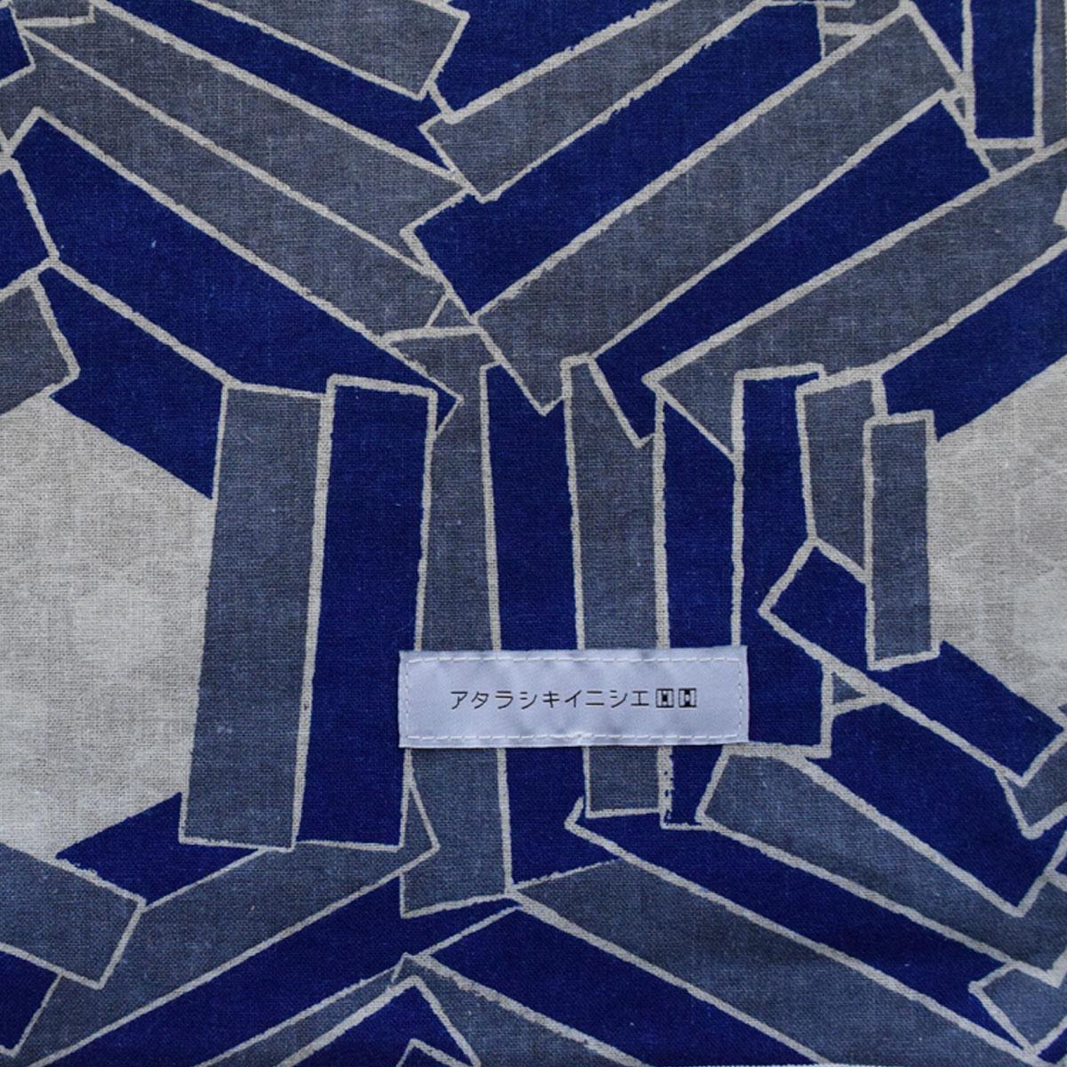 ふろしき 三巾 アタラシキイニシエ kikkou ライトグリーン ネイビー