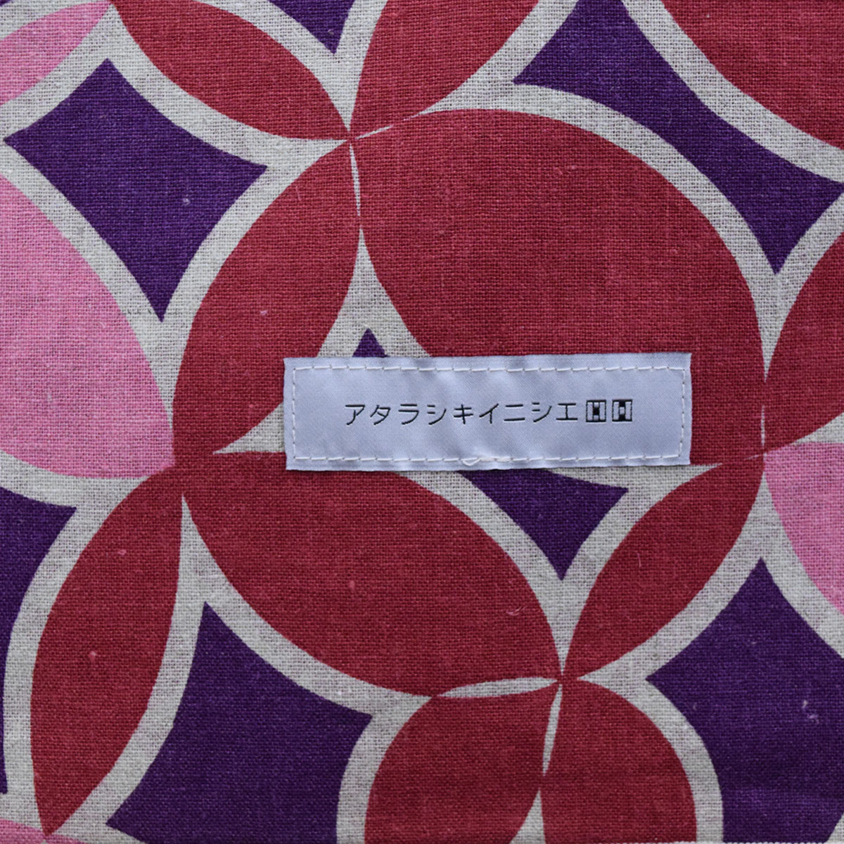 ふろしき 中巾 アタラシキイニシエ shippou ブラウン ワインレッド
