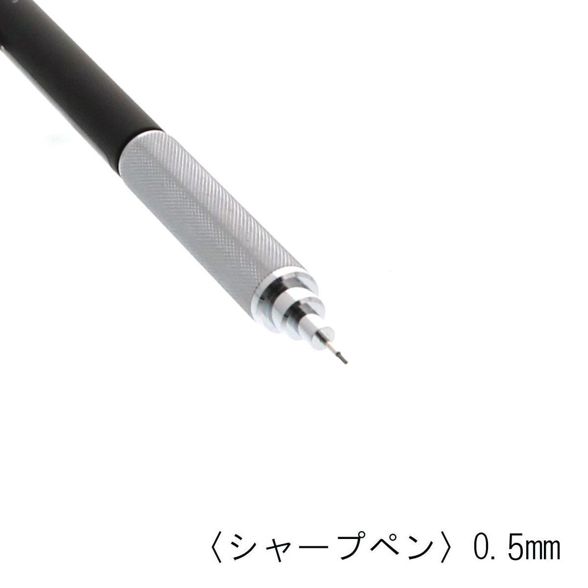 三菱鉛筆 シフト シャープペンシル 0.5mm ブラック