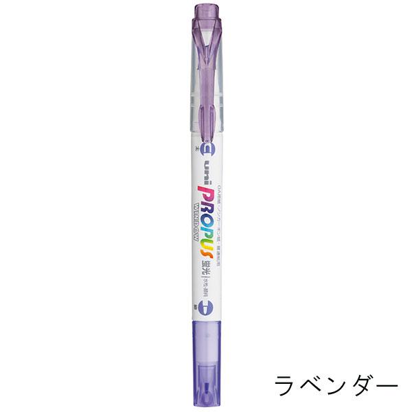 三菱鉛筆 蛍光ペン プロパス・ウインドウ ソフトカラー 5色セット