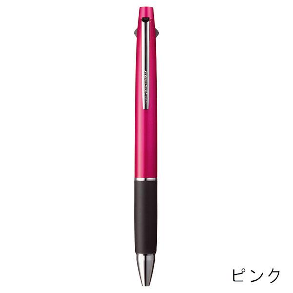 ジェットストリーム 3色ボールペン 三菱鉛筆 0.5mm