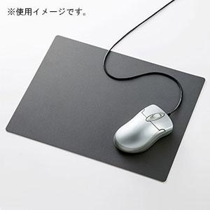 サンワサプライ ずれないマウスパッド グレー MPD-NS1GY-L