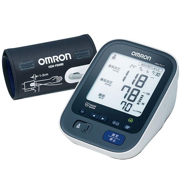 オムロン 上腕式血圧計 腕帯巻きつけタイプ HEM-7511T