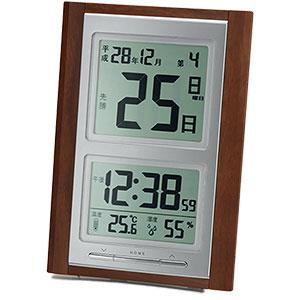 デジタル日めくり電波時計 掛け置き兼用 木目調