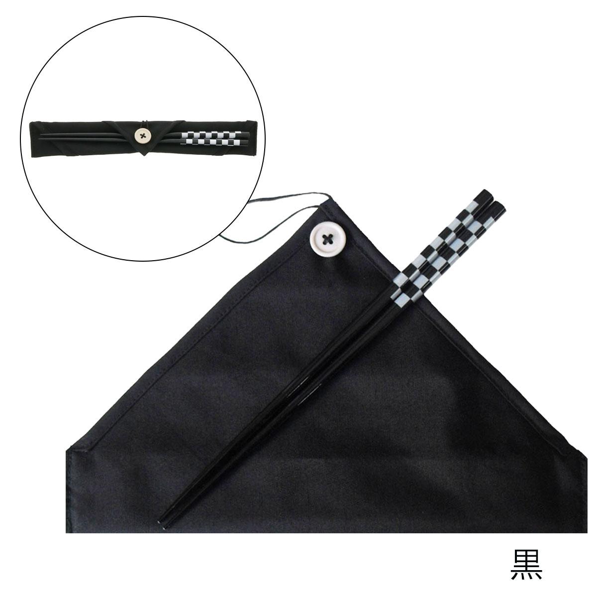 天然木マイ箸セット 市松文様+箸袋