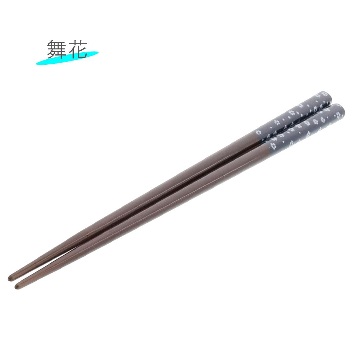 天然木マイ箸セット 舞花かすり文様+かすり箸袋