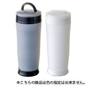 アウトドアボトル 450ml ピルケース付き