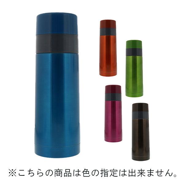 スタイリングボトル 真空二重構造 ステンレス 320ml