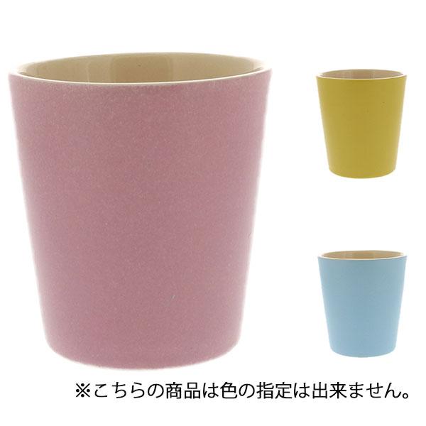 AtEase フリーカップ パステルカラー3色