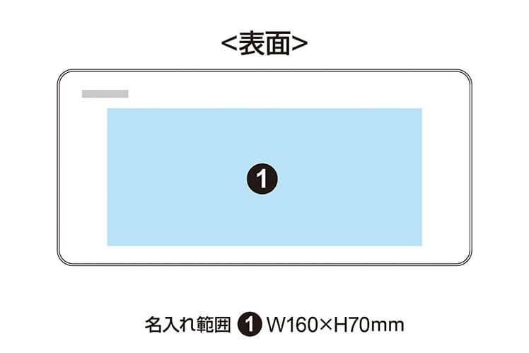 シヤチハタ 印マット4 リバーシブル仕様 なつ印用+筆記用