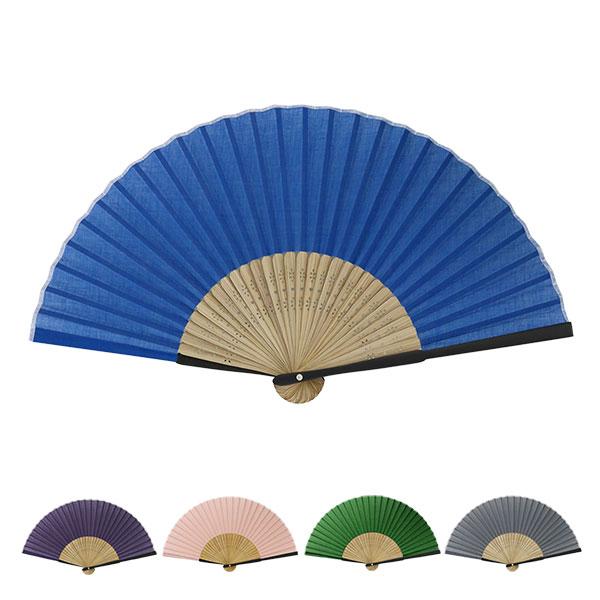 日本伝統色扇子 nippon color 扇子袋付