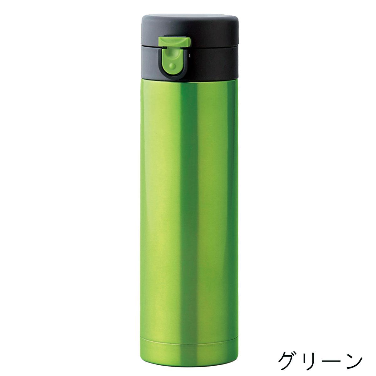 セルトナ ストッパー付きワンプッシュ真空ステンレスボトル 430ml