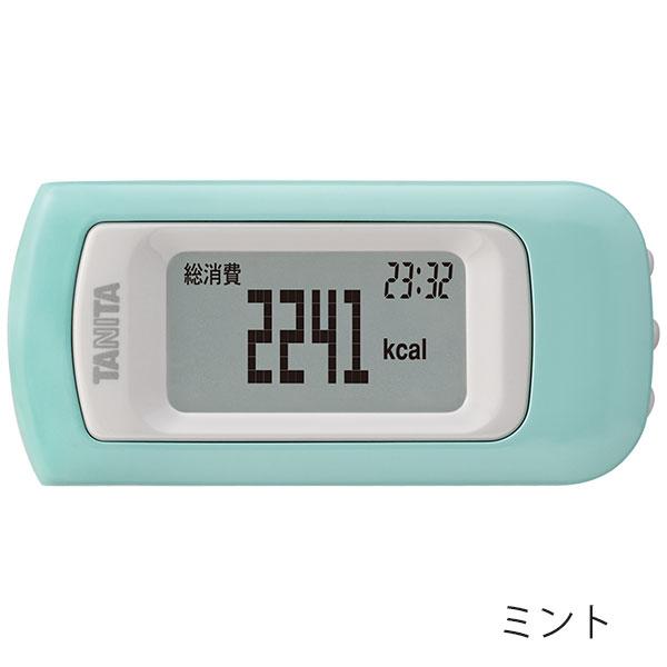 タニタ 活動量計 ダイエットサポート EZ-064