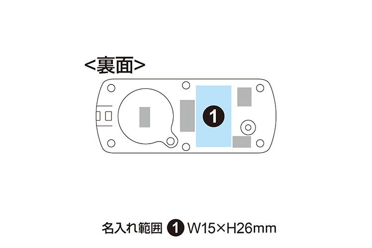 活動量計 MY CALORY MC-500