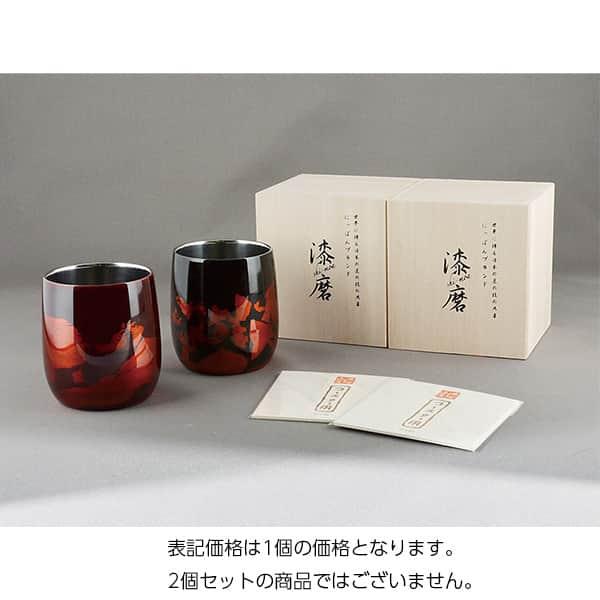 漆磨 カップ二重 ダルマ 金箔華 切り回し 250ml 黒 赤 木箱入