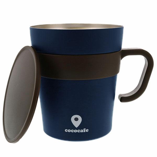 真空二重 取手付きマグカップ cococafe ココカフェ 250ml