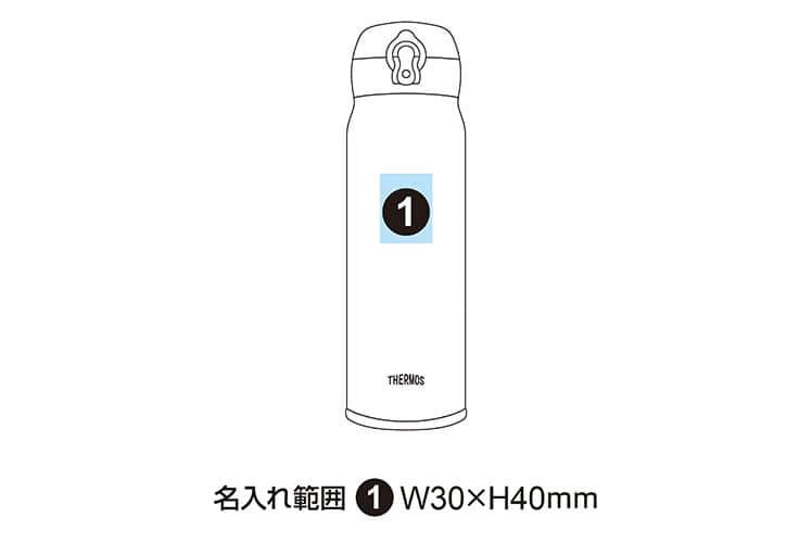 サーモス 真空断熱ケータイマグボトル 600ml JNL-603