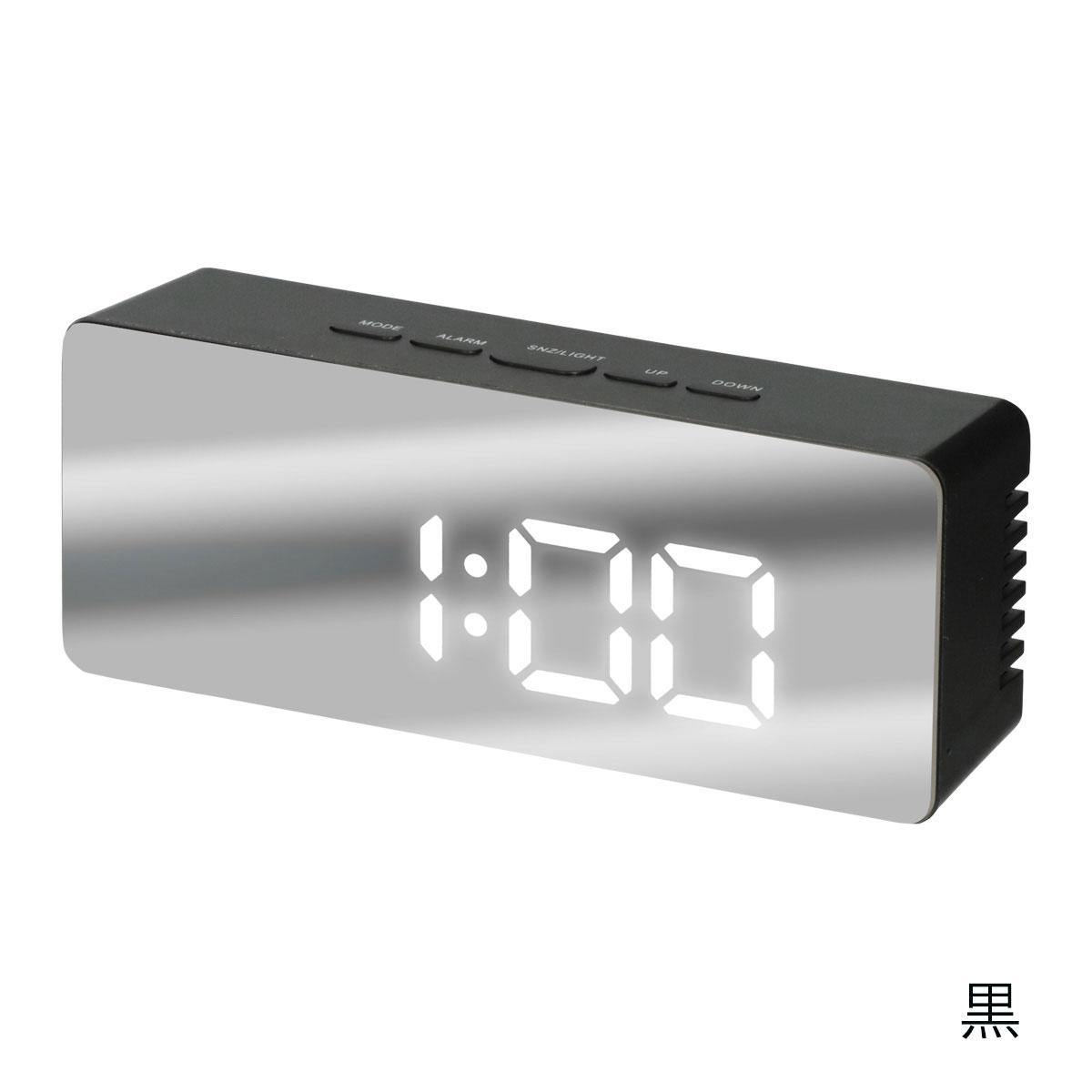 ミラークロック ワイド 卓上 目覚まし デジタル表示