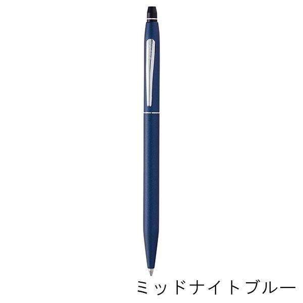 クロス クリック ボールペン AT0622