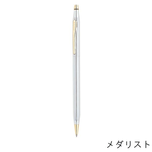 クロス クラシックセンチュリーボールペン