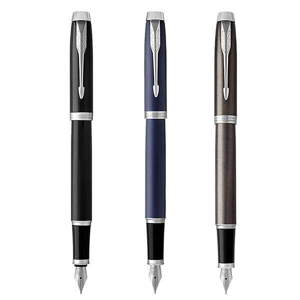 もし実用性を重視するなら、普段使いしやすい価格帯の万年筆としてパーカーの新ブランドIMはいかがでしょうか。