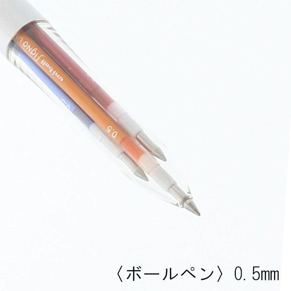 三菱鉛筆 スタイルフィット 4色 ゲルインクボールペン 0.5mm UE4H-227