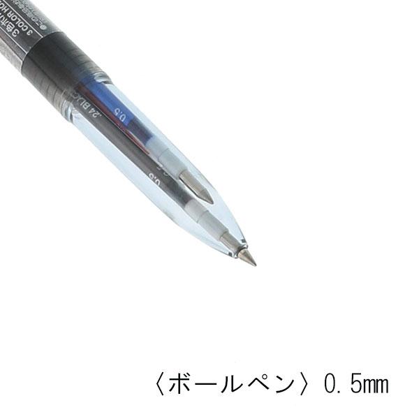 三菱鉛筆 スタイルフィット 3色 ゲルインクボールペン 0.5mm UE3H-208