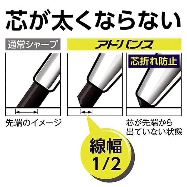 三菱鉛筆 クルトガ アドバンス シャープペン 0.3mm M3-559 1P