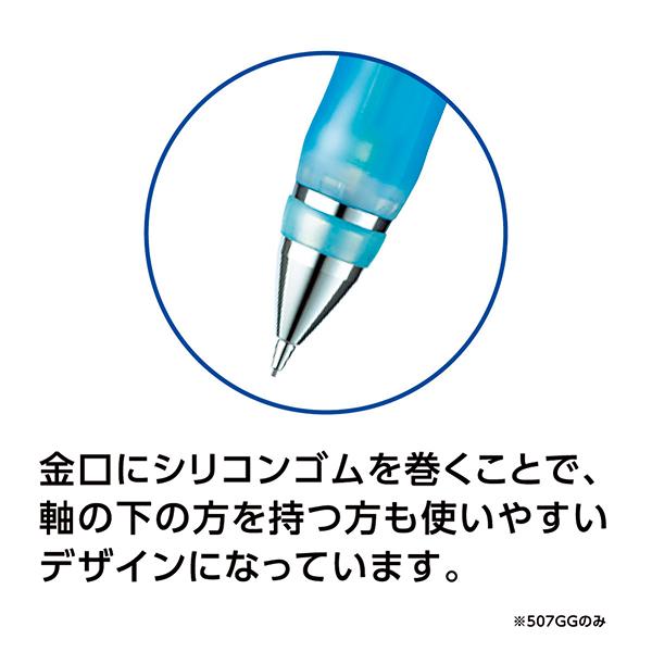 三菱鉛筆 ユニアルファゲル<やわらかめ癒し系タイプ> シャープペン 0.5mm M5-507GG 1P