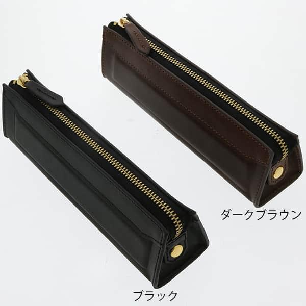 レイメイ藤井 ロロマクラシック 牛ヌメ革ペンケース
