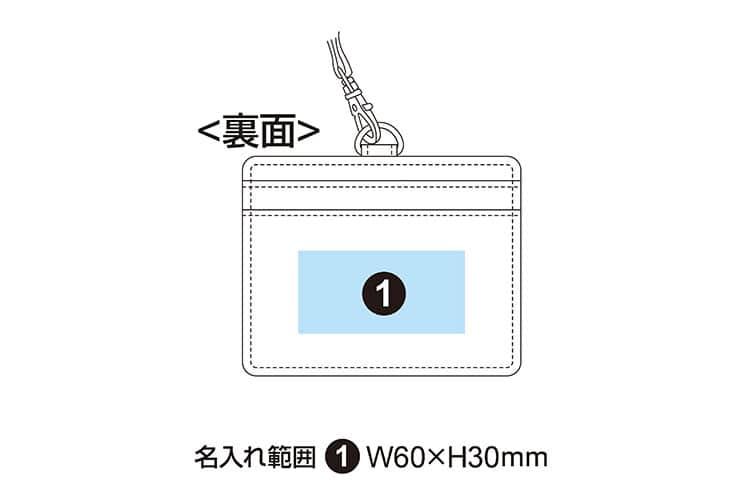 レイメイ藤井 グロワール 合皮 IDカードホルダー