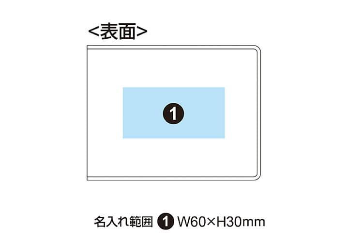 レイメイ藤井 4面窓付ライセンスカードケース