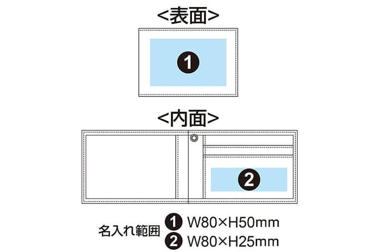 レイメイ藤井 5面窓付ライセンスカードケース(合皮)