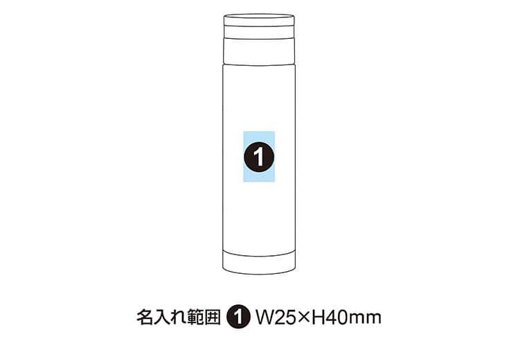 ストッパー付き 真空ステンレスボトル300ml