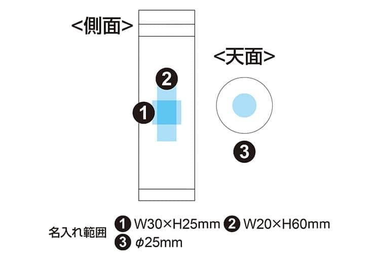 スリムステンレスサーモ マット 270ml