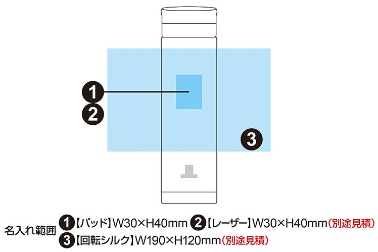 真空二重マグボトル cococafe(ココカフェ) 500ml