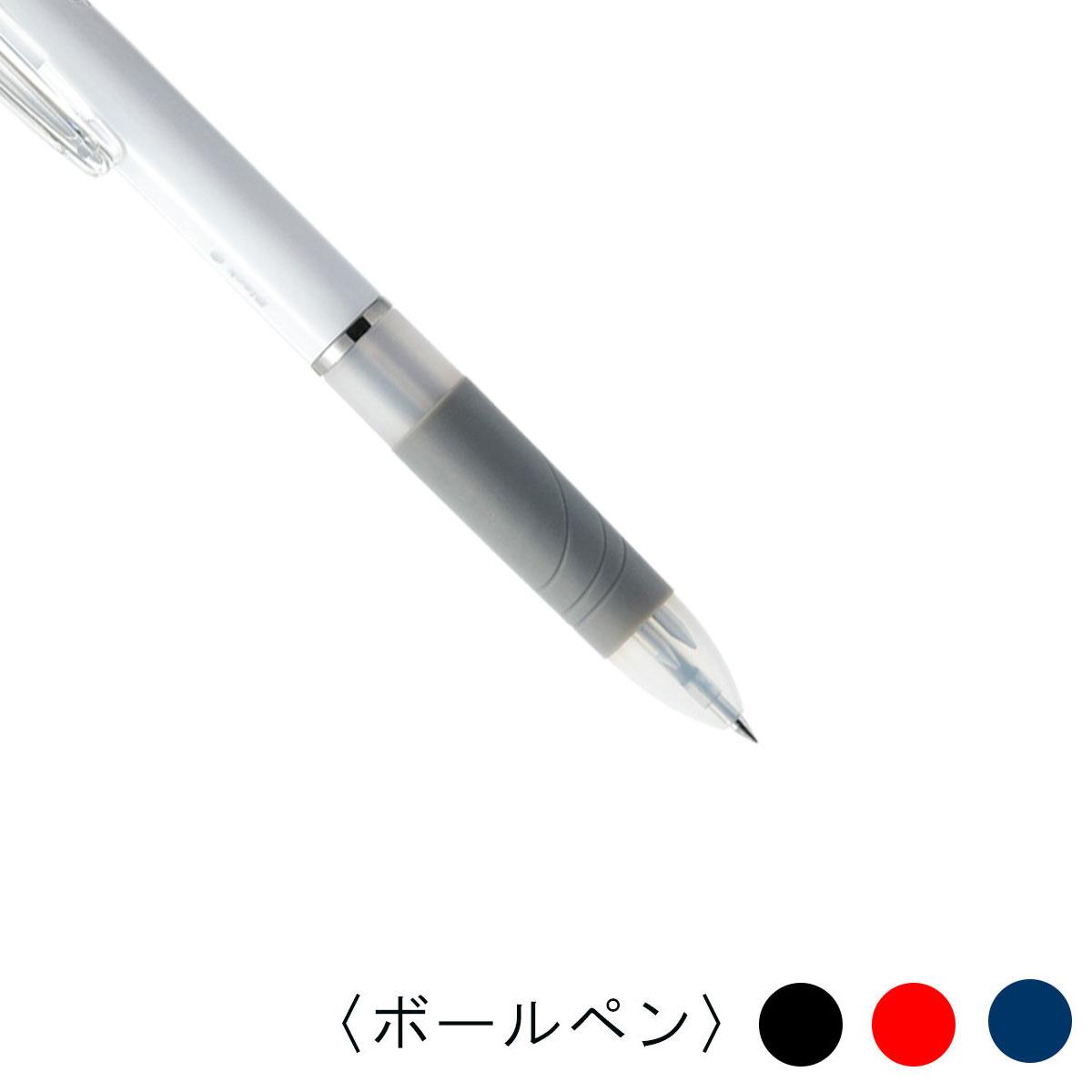 ゼブラ スラリ3C 3色エマルジョンインクボールペン 0.7mm B3A11