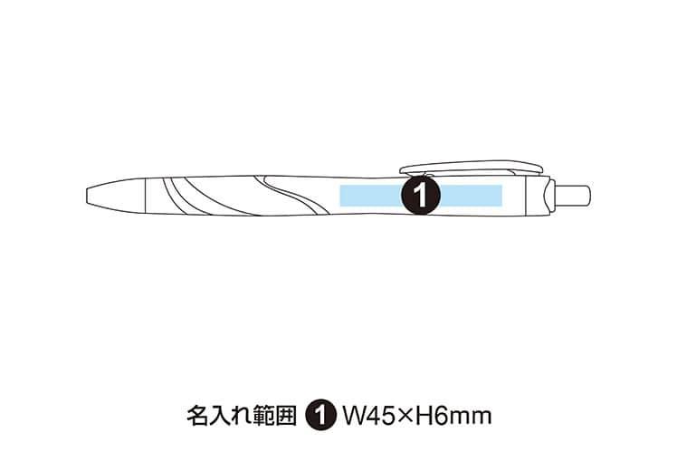 ゼブラ スラリ エマルジョンインクボールペン 0.5mm BNS11