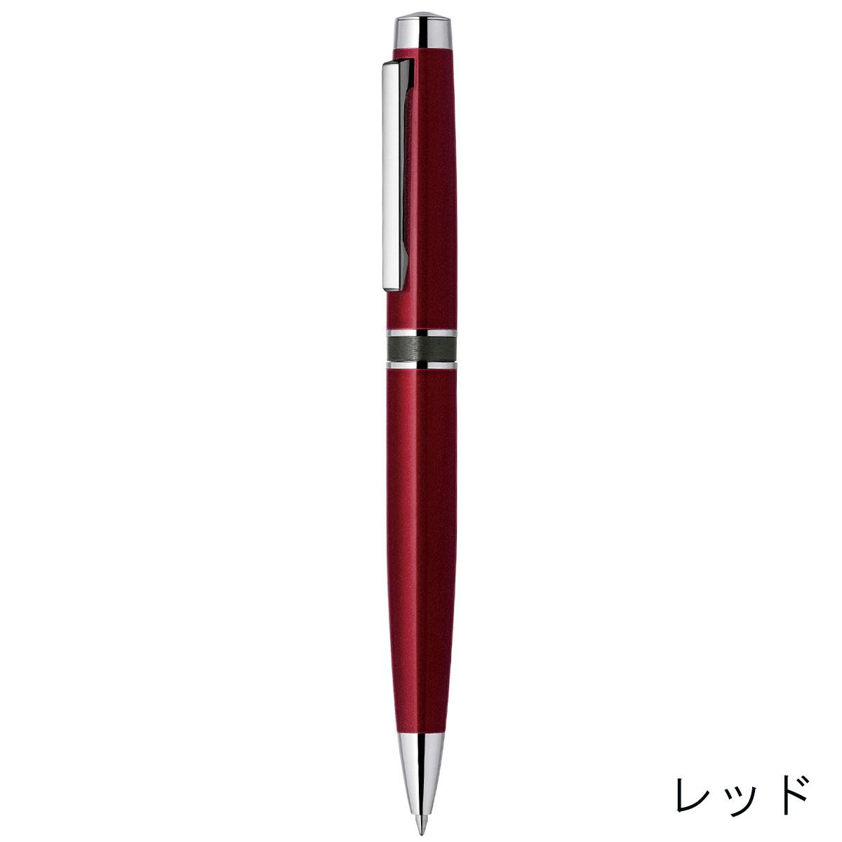 ゼブラ フィラーレ ツイスト式エマルジョンインクボールペン 0.7mm P-BA68