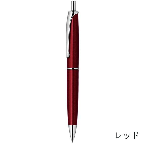 ゼブラ フィラーレ ノック式エマルジョンインクボールペン 0.7mm P-BA70