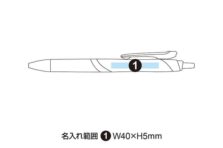 ゼブラ サラサドライ 水性ボールペン 0.7mm JJB31