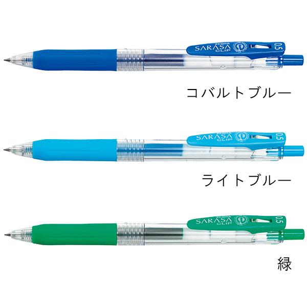 ゼブラ サラサクリップ 水性ボールペン 0.5mm JJ15