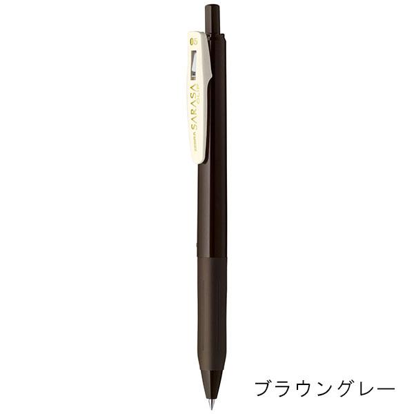 ゼブラ サラサクリップ ビンテージカラー 水性ボールペン 0.5mm JJ15