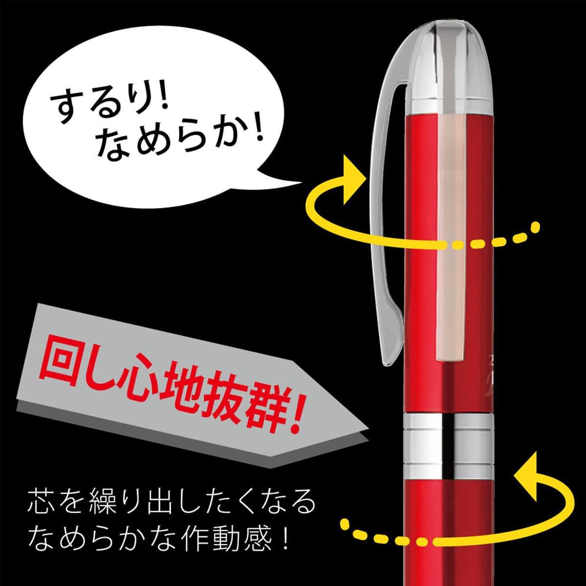 ゼブラ フォルティアVC 油性ボールペン 0.7mm BA93