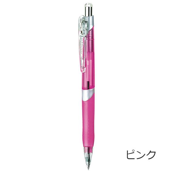 ゼブラ ハンドフィットR 油性ボールペン 0.7mm BA39